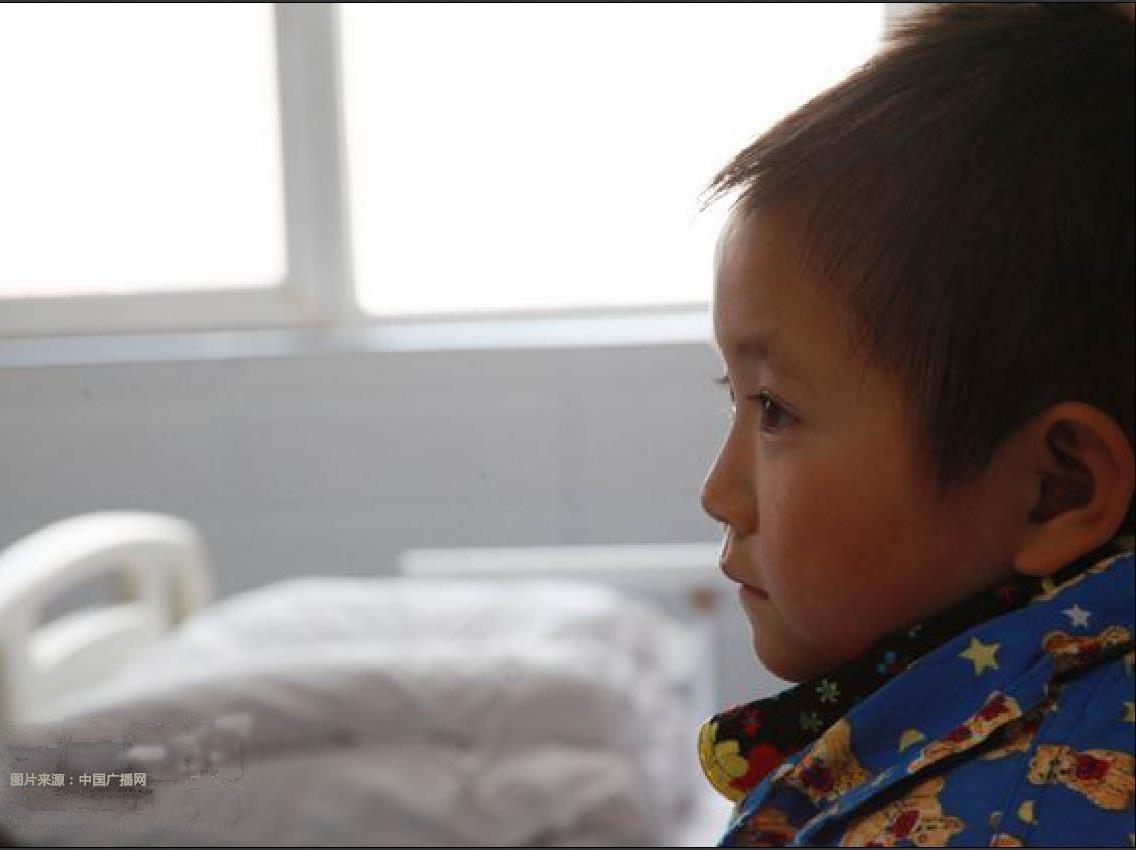 慈善募捐|儿童大病医疗救助项目|公益宝