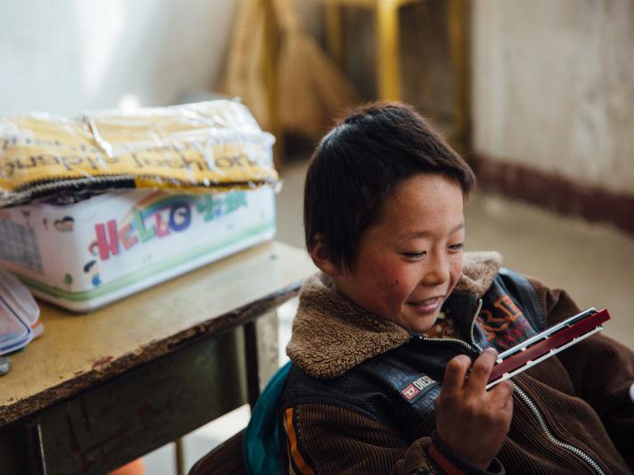 慈善募捐|HELLO 小孩|公益宝