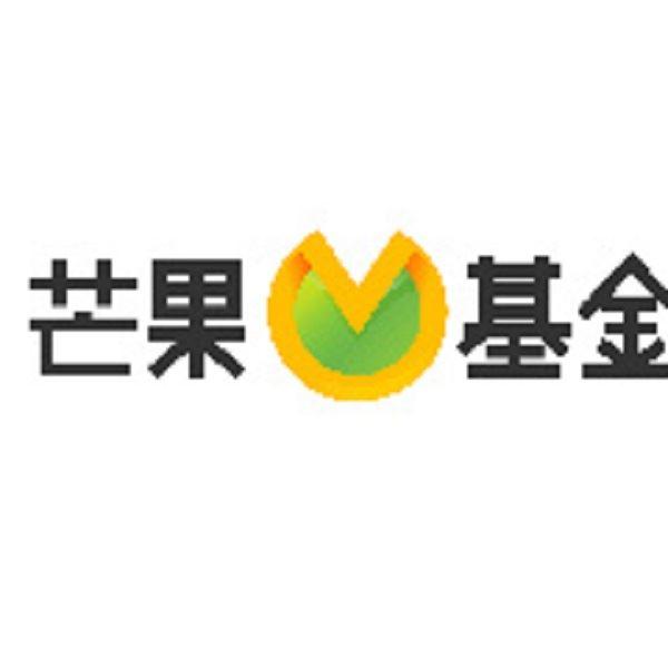 芒果微基金