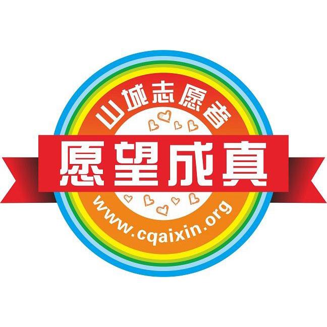重庆华岩文教基金会