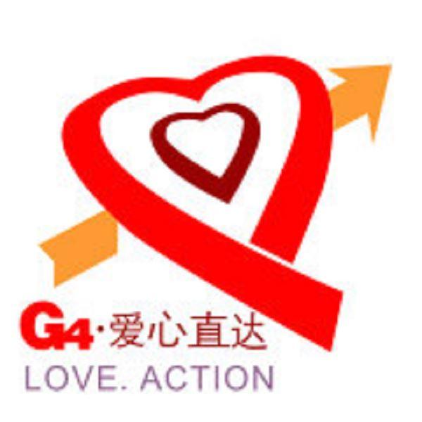 G4爱心直达专项基金
